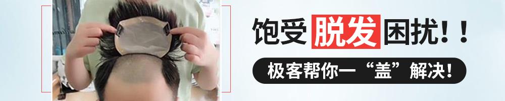想找柳州假发片店理当如何寻找呢?